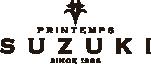 PRINTEMPS SUZUKI-SINCE1963- | 蒲郡 ケーキ | スズキプランタン