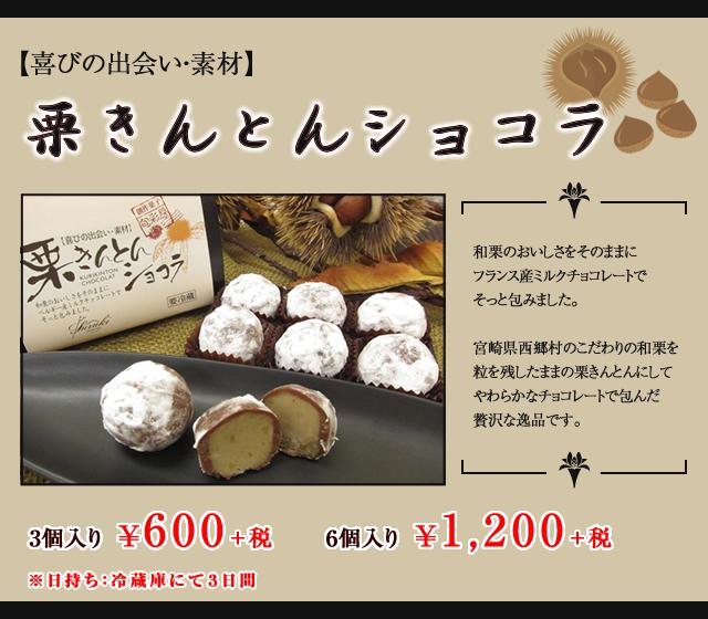 kuri2_20151002-1