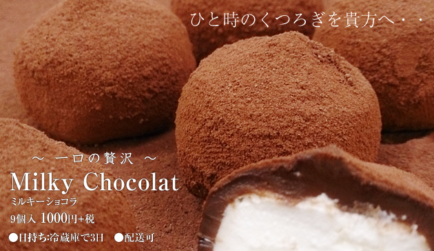 milkychocolat01